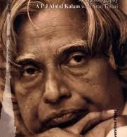 Wings of Fire: An Autobiography By APJ Abdul Kalam – Book