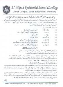 Details, BalochStudentsDotCom