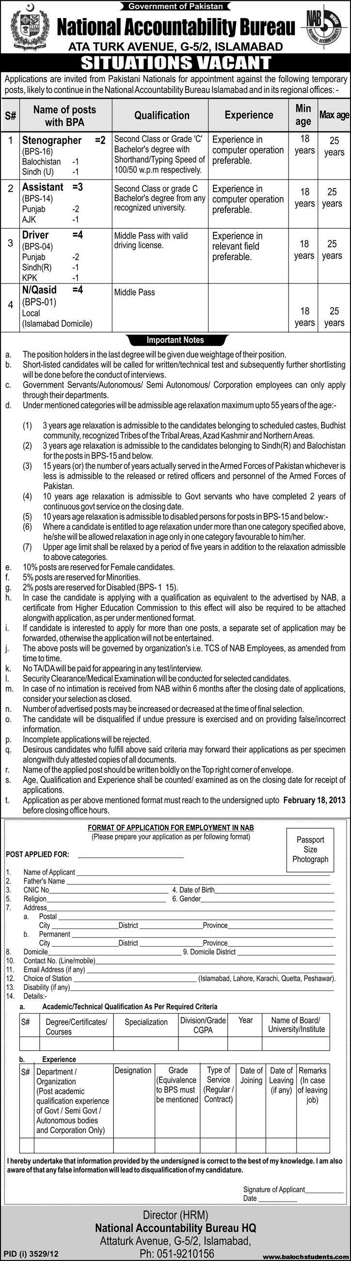 NAB Jobs 2013 Application Form