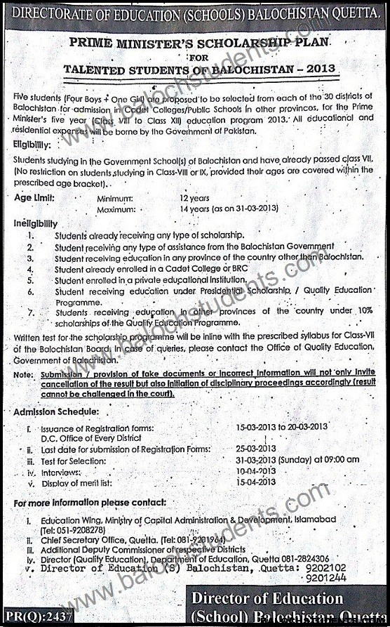 Prime Minister's Scholarships For Balochistan Students- 2013