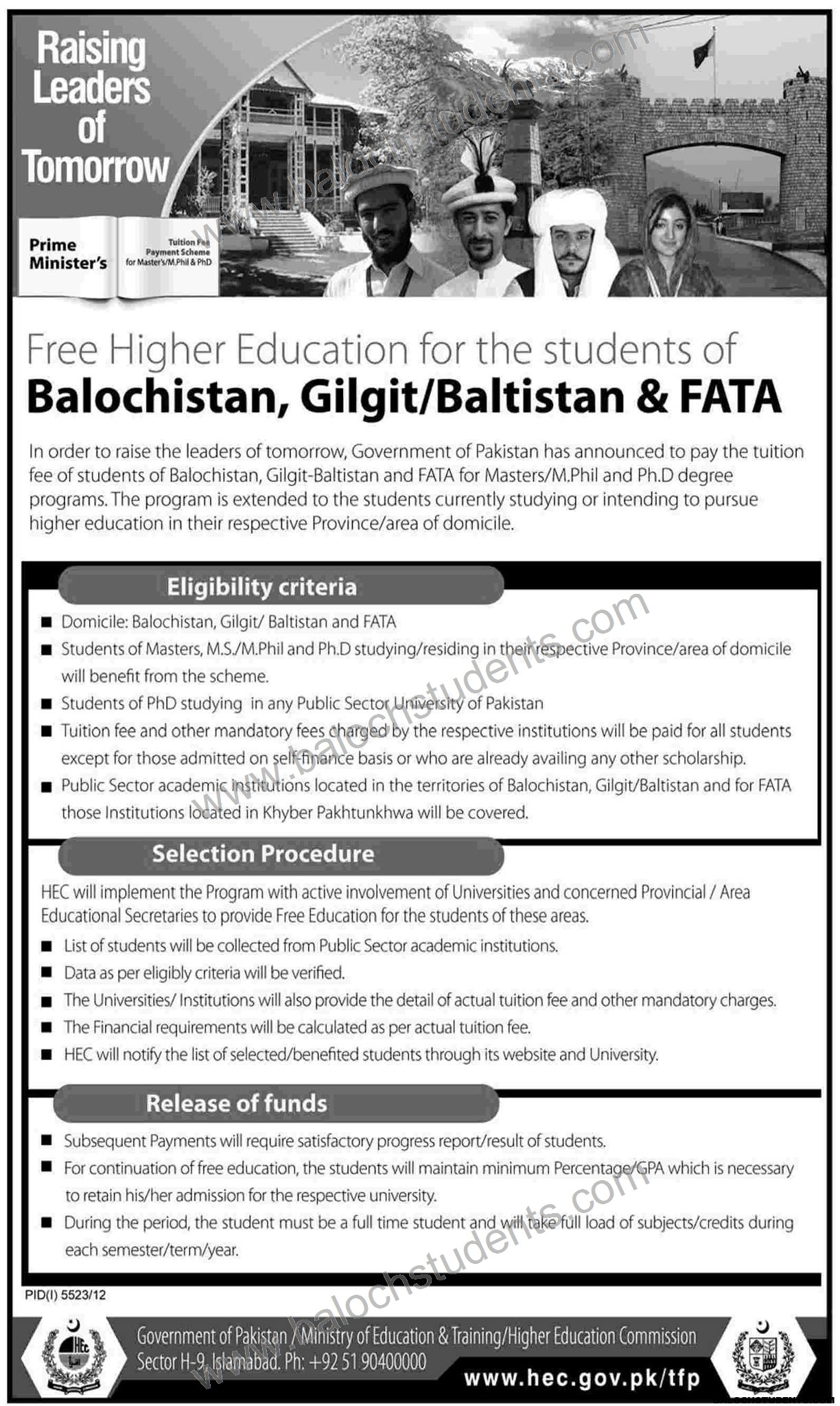 MSMPhill, PhD Scholarships For Balochistan