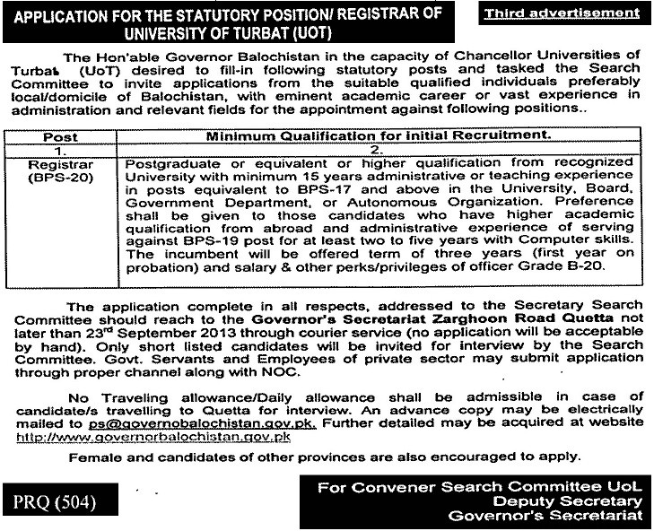 Uni of Turbat Job for Registrar