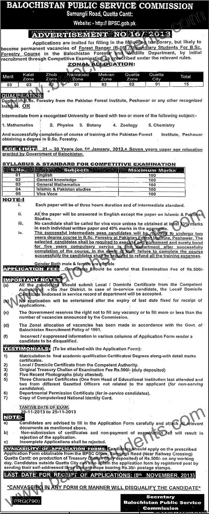 BPSC Jobs Ad16-2013