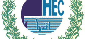 HEC Notification of 4-Year Bachelor's Degree