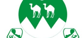 Forest Department Balochistan Makran Jobs