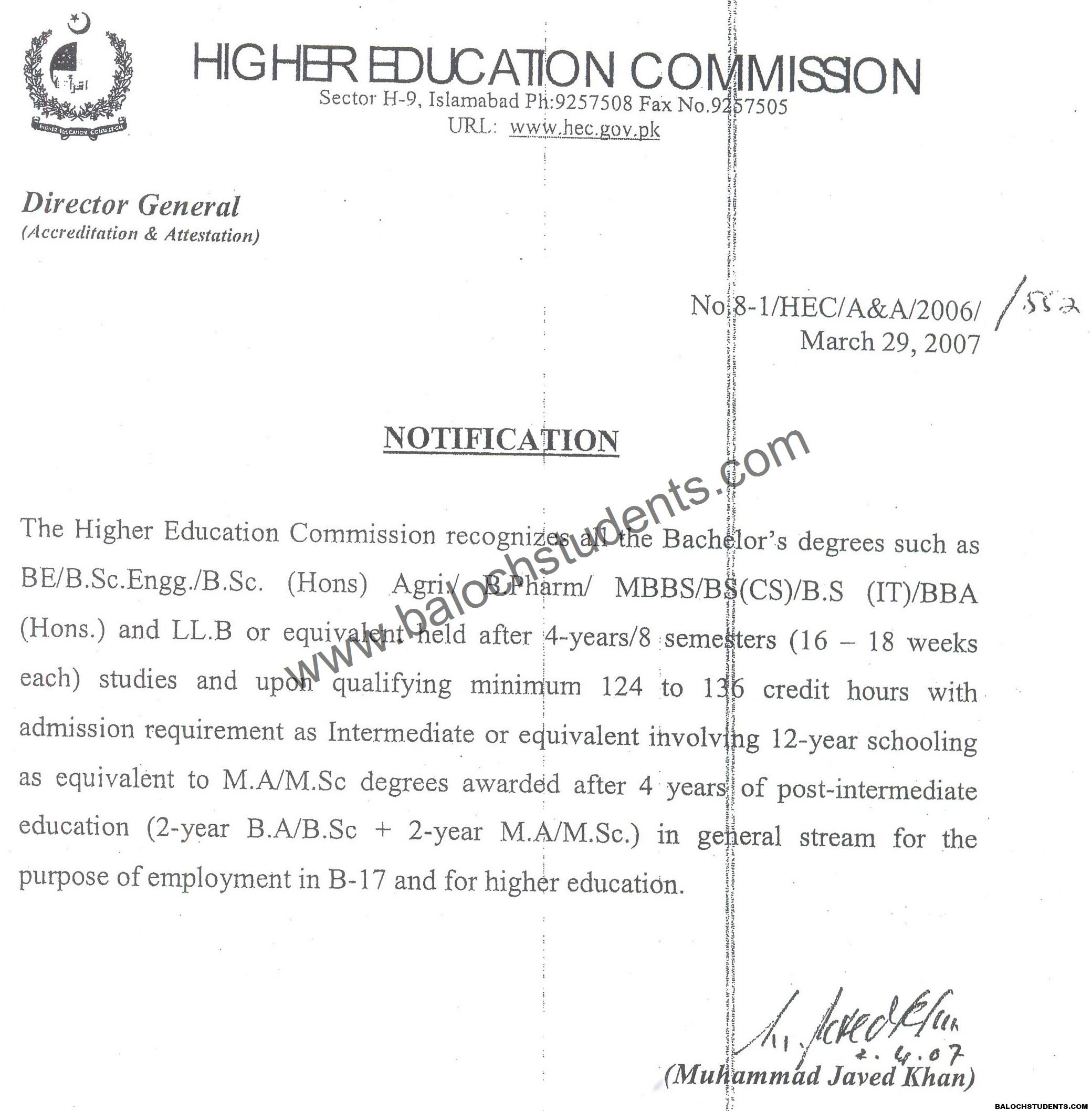 HEC Notification of 4-year Bachelor's Degree Program