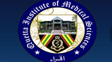 Quetta Institute of Medical Sciences Vacancy Announcement