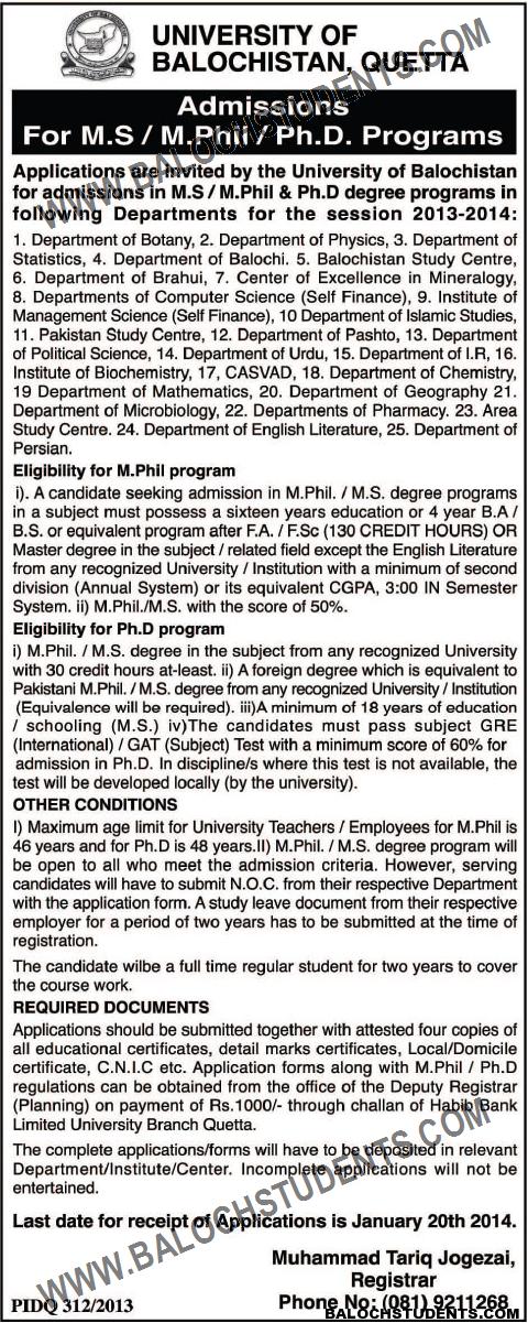 Admissions- University of Balochistan