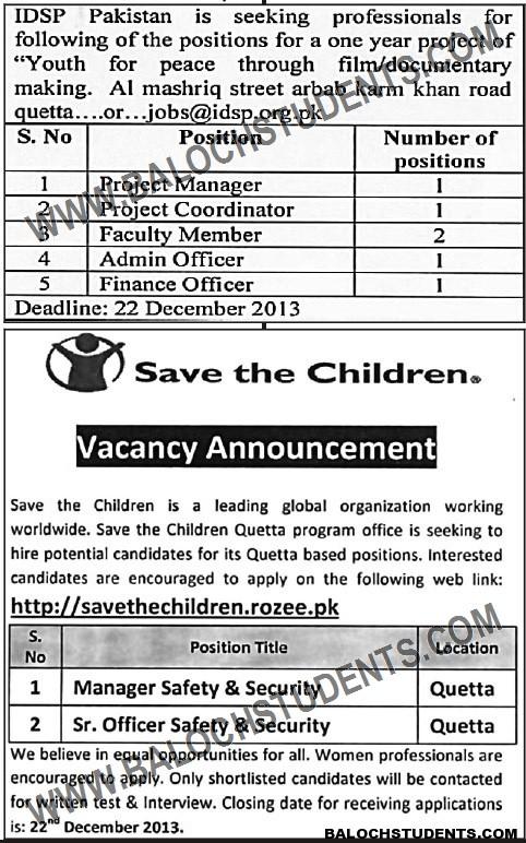 Vacancy Announcement- NGOs
