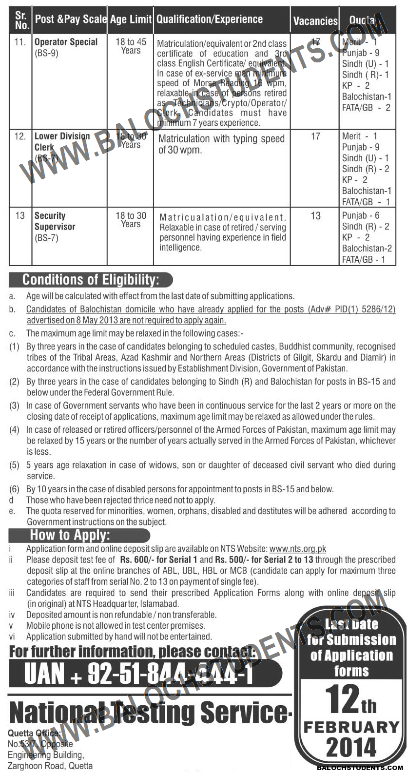 Ministry Of Defence Situations Vacant2