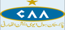 Jobs Aghaaz Haqooq Balochistan Package- Civil Aviation Authority
