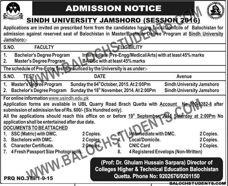Admission Notice (Sindh University Jamshoro) Directorate of Colleges & Higher Education Last Date of Submission of Form is 19-09-2015