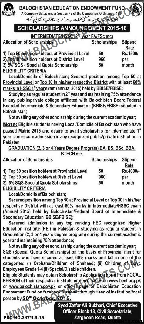 Balochitan Education Endowment Fund Scholarship Announcement 2015-16