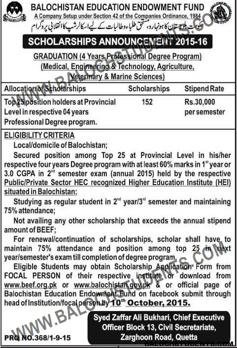 Balochitan Education Endowment Fund Scholarship Announcement (For Professional Degree Program)