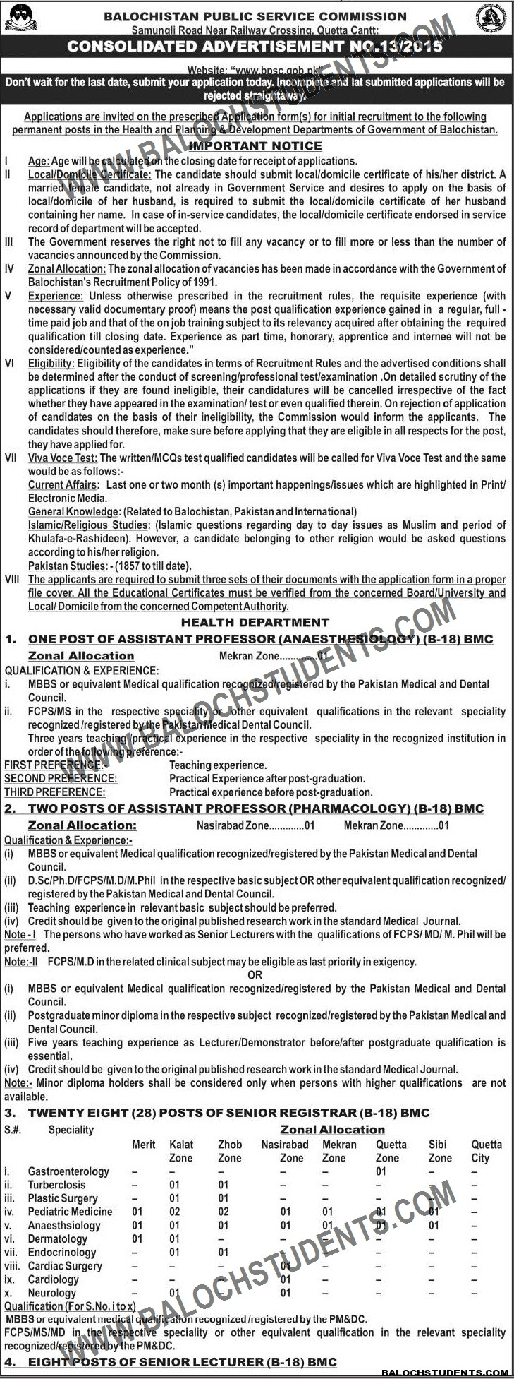 Jobs Opportunities- Balochistan Public Service Commission- Advertisement No. 132015 (1)