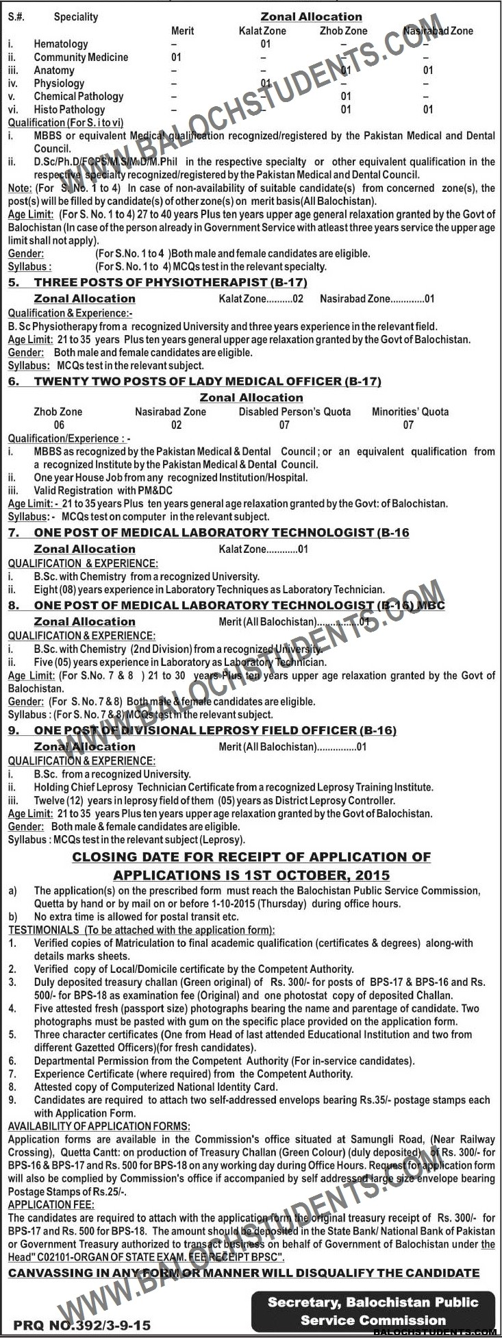 Jobs Opportunities- Balochistan Public Service Commission- Advertisement No. 132015 (2)