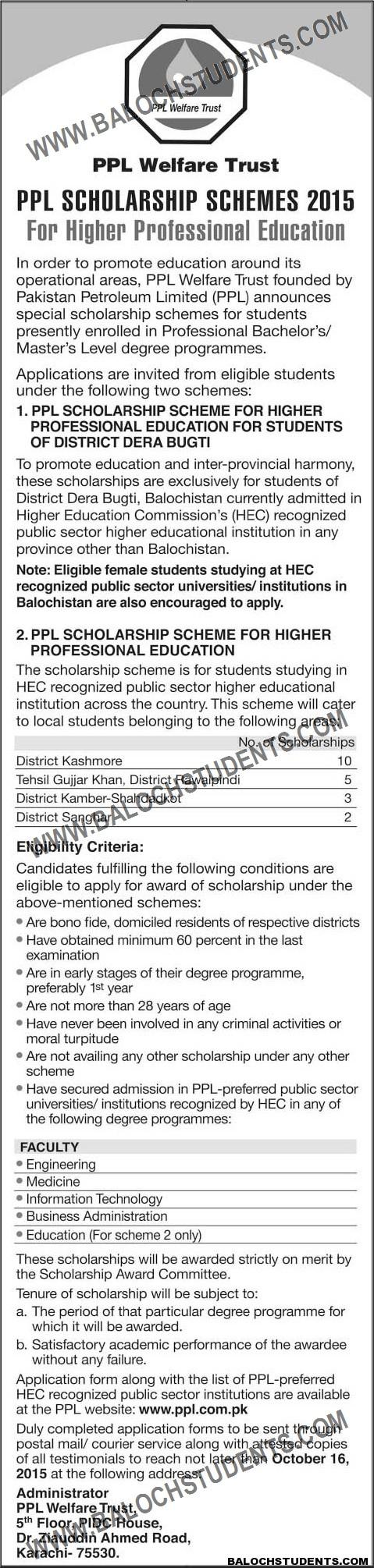 PPL Scholarship Schemes 2015