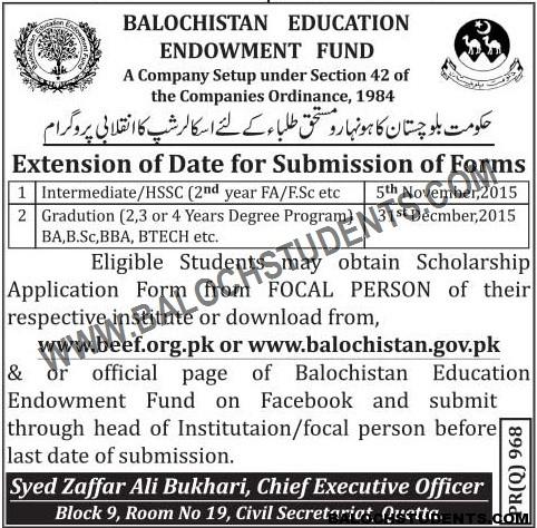 Balochistan Education Endowment Fund